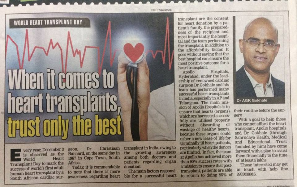 Latest News Coverage on World Heart Transplant Day | Dr. Gokhale
