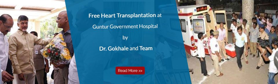 First Free Heart Transplantation Surgery in GGH - Dr Gokhale